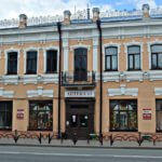 Дом купцов Соколовых Тюмень