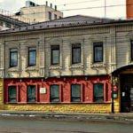 Дом Михаила Шихова Челябинск