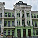 Гостиница Башкирова в городе Троицк
