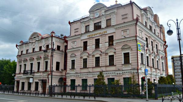 Дом купца Рабиновича в городе Тюмень