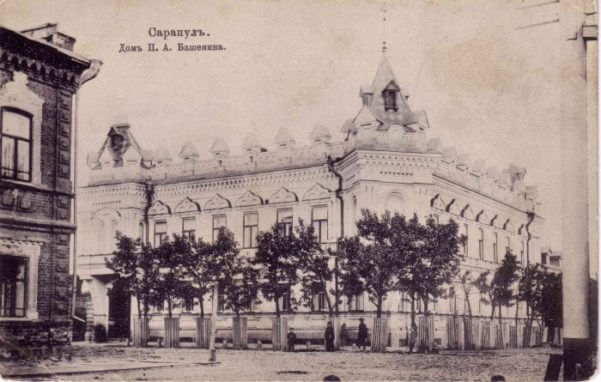 царь-дом в городе Сарапул