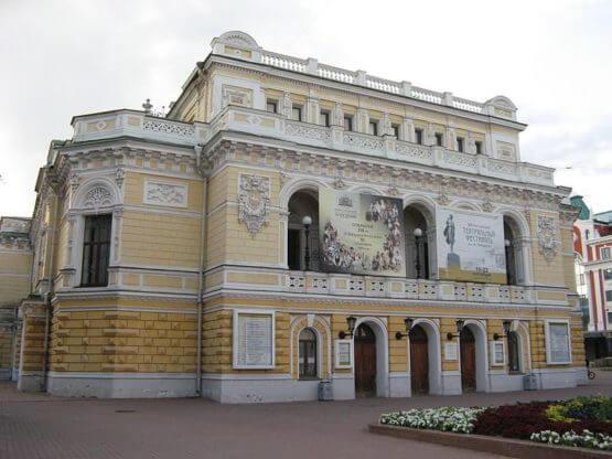 Нижегородский драматический театр