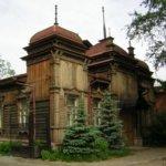 Особняк Юдиной Челябинск