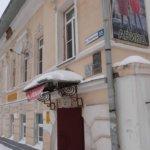 Усадьба Ашастиных в Костроме