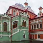 Палаты Юсуповых г.Москва