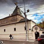 Палаты бояр Романовых (Палаты в Зарядье) г.Москва
