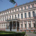 Николаевский дворец Санкт-Петербург
