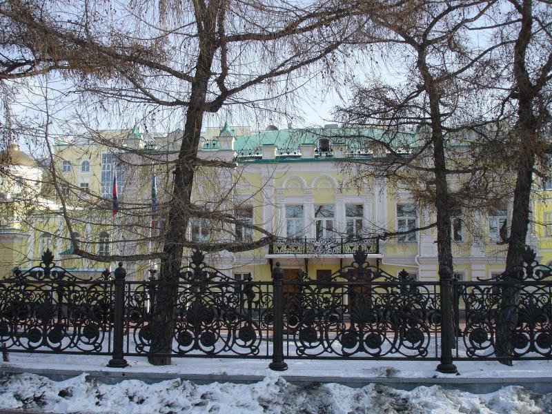 Усадьба Тарасова город Екатеринбург
