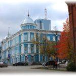 Особняк Тупицыных Пермь