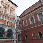 Палаты Аверкия Кириллова Москва