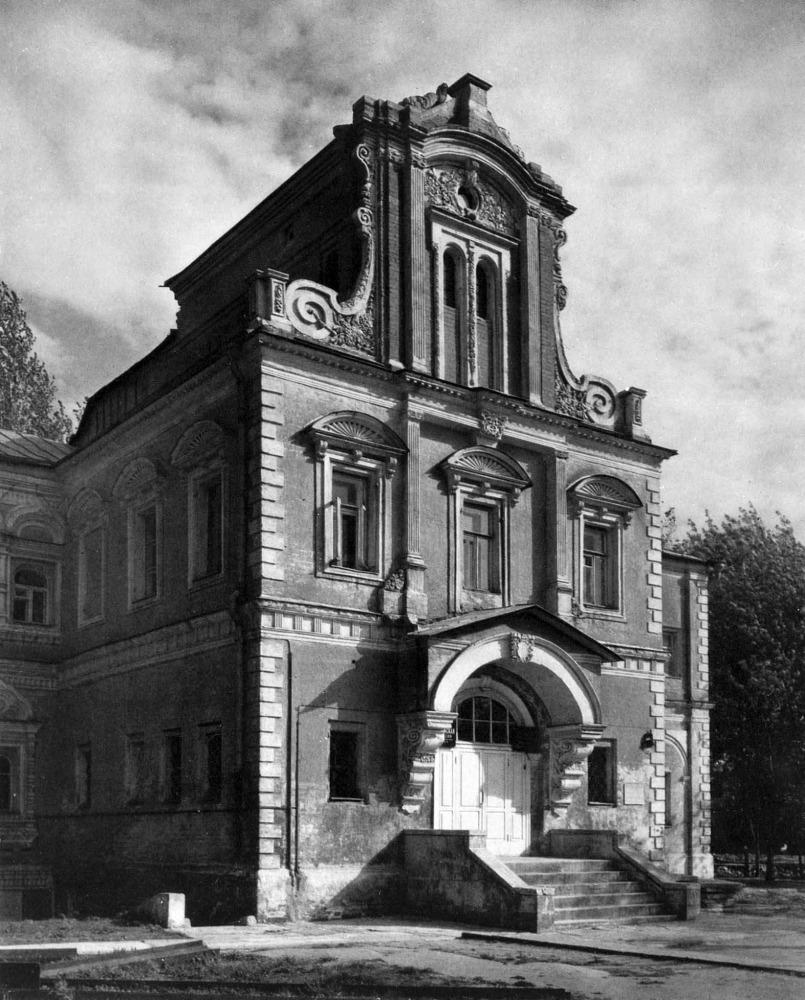Палаты Аверкия Кириллова старое фото