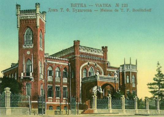 Дом Булычёва открытка №123
