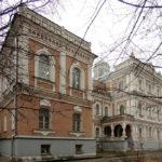 Покровский дворец Москва