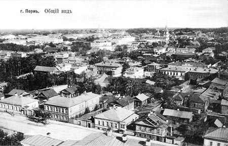 старое фото пермь