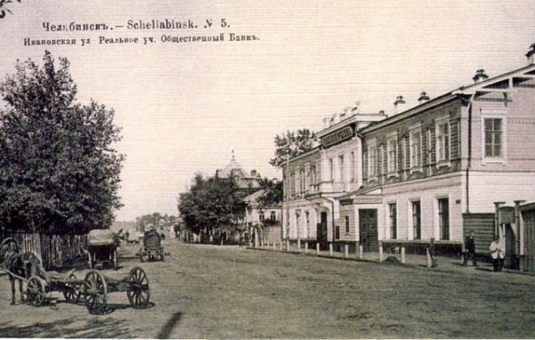 cheljabinsk_obshhestvennyj_bank