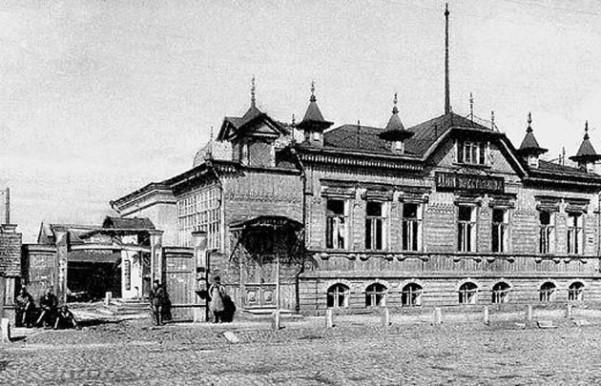 Дом купцов Степановых старое фото