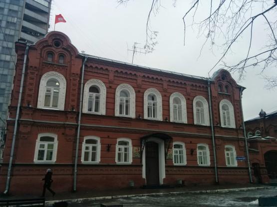 Особняк купца Жирнова г. Пермь