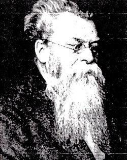 Альберт Юльевич Сурков