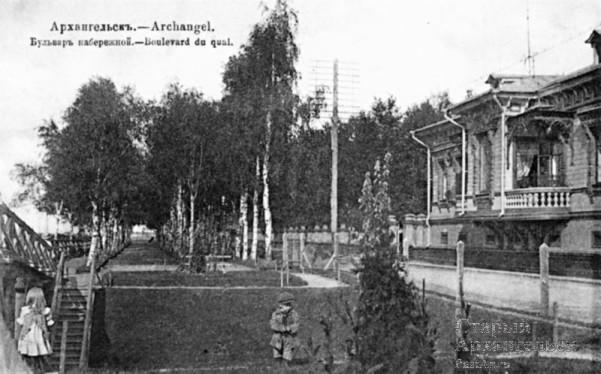 Особняк Суркова старое фото