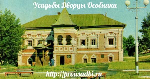 Палаты Коробова Калуга