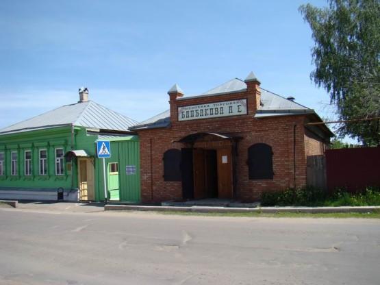 музей купца Байбакова