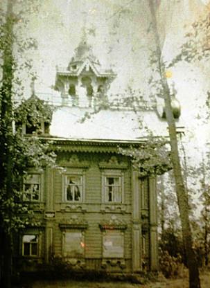 Дом в Осташово