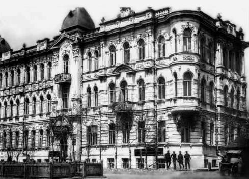 Дворец Шумовых старое фото
