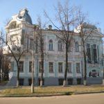 Усадьба Бурылина в Иваново