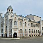 Здание бывшего Народного Дома в г.Бийске