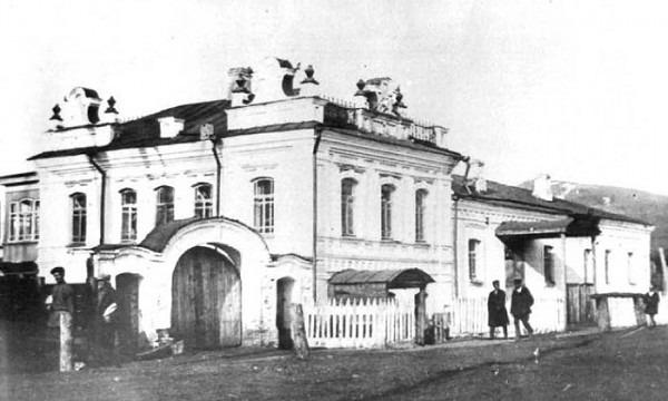 Усадьба Бодунова Михаила Матвеевича старое фото