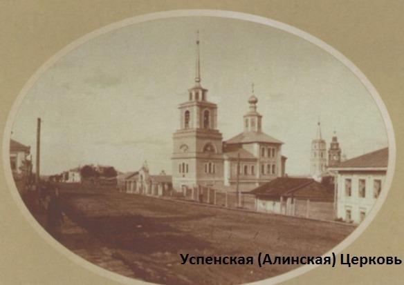 Старое фото Успенской церкви в городе Чердынь