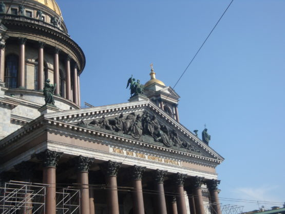 Исаакивский собор Санкт-Петербур
