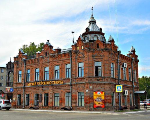 Особняк купца Варвинского в городе Бийск