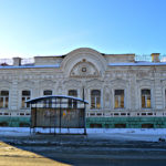 Дом Кузнецова-Бакакина в г. Миасс