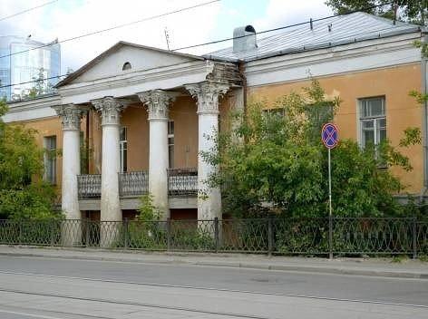 Усадьба Блохина-Рязанова Екатеринбург