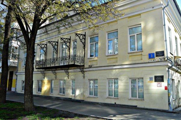 Дом купца Осипа Козицына в Екатеринбурге