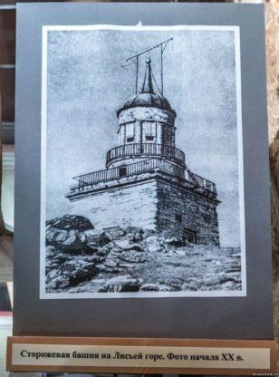 Башня на Лисьей горе Нижний Тагил