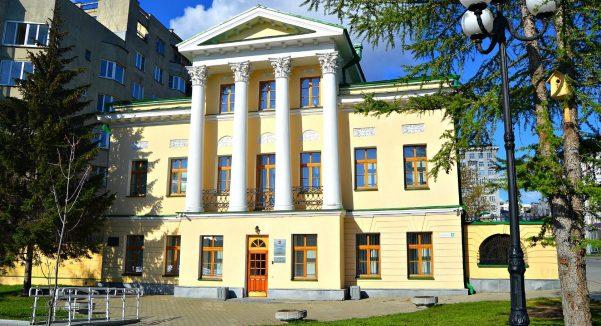Особняк купца Пшеничникова в Екатеринбурге