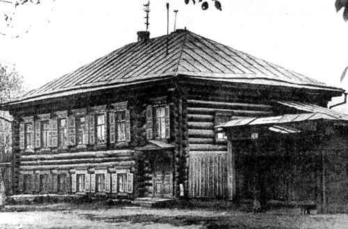 Дом Худояровых на улице Береговой