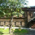 Дом Худояровых город Нижний Тагил