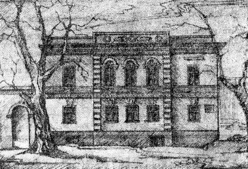 Старый дом. Нижний Тагил