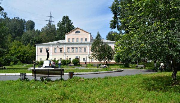 Дом горного начальства в Златоусте